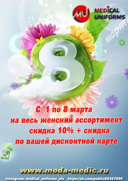 23 февраля.cdr